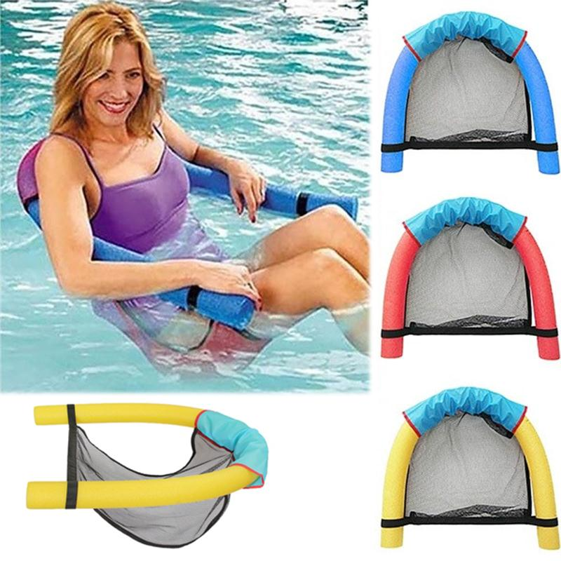浮椅 游泳棒浮排游泳板打水板 浮床浮力棒水上躺椅 成人兒童浮板