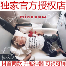Minnow Multifunctional Children's Suitcase Elevation Artifacts Can Be Seated, Rided, Sleeped and Lied