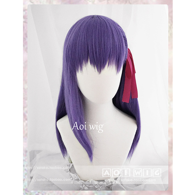 taobao agent AOI spot FGO Tung Sakura fate stay night high temperature silk headwear cosplay wig