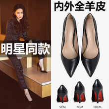 Hong Kong Chao brand high-heeled shoes leather women's shoes spring new net red 100 sets of thin-heeled nude single-shoe women's shoes sheepskin