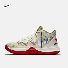 Nike Nike KYRIE 5 BANDULU EP Men's Sports Shoes CK5837