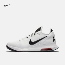 Nike Nike Official NIKE AIR MAX WILDCARD HC Men's Tennis Shoe Air Cushion AO7351