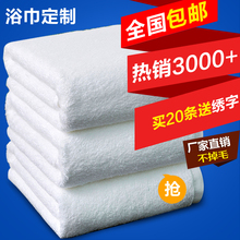 White Hotel Towel for Hotel Pure Cotton Adult Women Thickened Soft Super Absorbent Wholesale Cotton