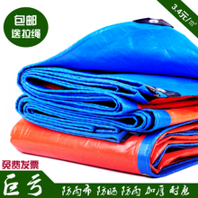 Tarpaulin waterproof, sunscreen, rain-proof and sun-proof cloth, heat-proof and rain-proof cloth plastic canvas canvas oil cloth truck s