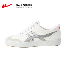 Return Official Flagship Shop Genuine Men's and Women's Shoes Low-Up Sports Hiking Canvas Shoes WK-1
