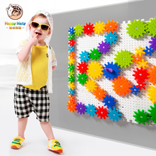 Children's rotating gear building blocks kindergarten early education center spell insert assembling puzzle wall area corner construction toy