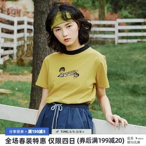 PRODBldg 2021春夏新款 芥末绿韩版薄款短袖女小T恤学生半袖上衣