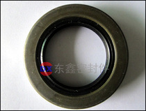 Oil seal from the best shopping agent yoycart com
