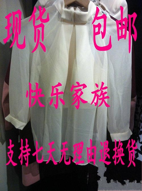 Купить Блузка Vero Moda 315158015 Vero Moda2015