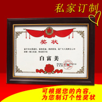 Certificate Funny Creative Personality Fun Small award photo Frame Custom Creative gift can be customized 7 inch