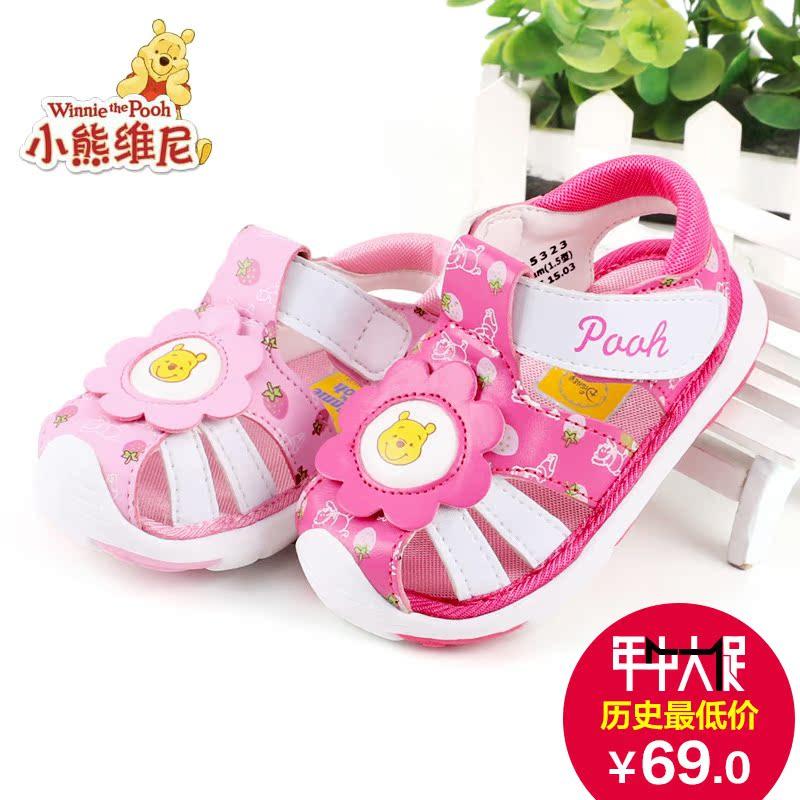 Купить Детские Ботинки С Нескользящей Подошвой Winnie The Pooh P15323 2015