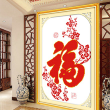 Cross Embroidery 2019 New Line Embroidery Living Room Fu Zi Diamond Painting Small Pieces Simple Embroidery Diamond Embroidery Hand Embroidery Small Pieces