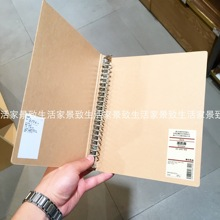 Non-exchange MUJI non-printed recycled cardboard porous binder loose-leaf shell cover A5/B5/A4