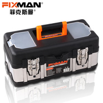 Fexman hardware toolbox household large stainless steel repair electrician Tool Box portable storage box