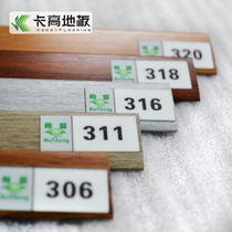 Kagao Flooring Accessories PVC Wear-resistant edge strip pressure line cabinet door buckle bar Right angle side