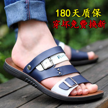 Summer leather sandals men's fashionable slippers men's new style soft sole summer sandals men's leisure SANDALS BEACH