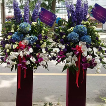 Shenzhen Guangzhou opened Flower Basket flowers with City Express opening celebration housewarming Flower Basket business flowers Beijing Shanghai