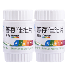 Buy 1 to send 1 Shancun Jiawei Tablets 60 tablets*2 bottles of B2 official B12 calcium tablets VC zinc DFe B1 folate E B6