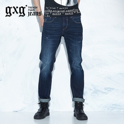 gxg.jeans 54605202