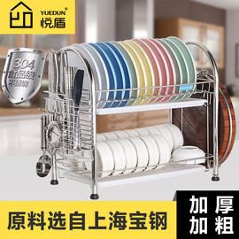 不锈钢放碗架厨房用品置物架