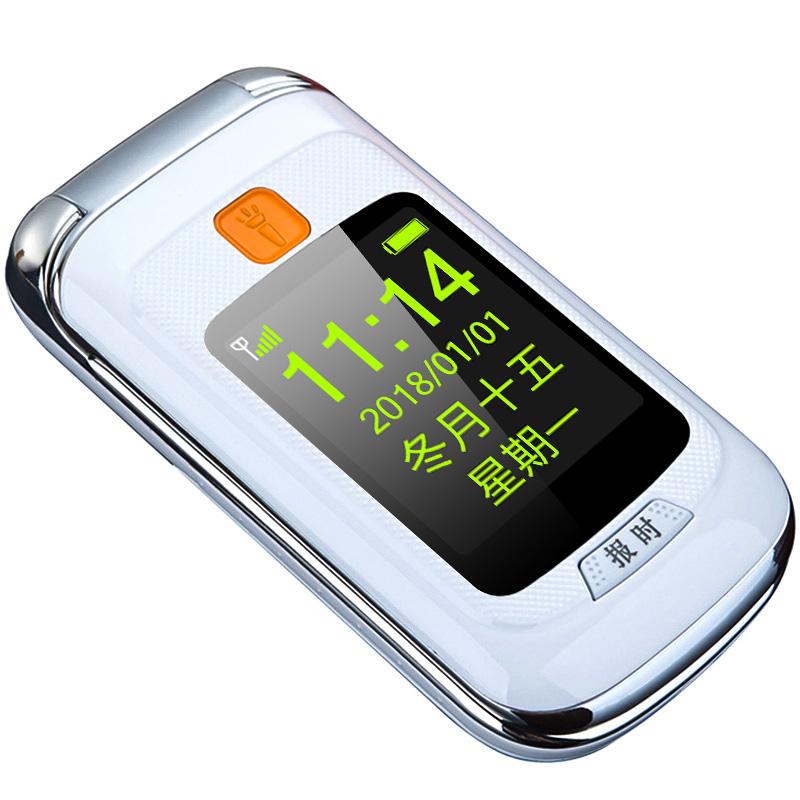Buy Newman L660 old mobile phone flip mobile phone Unicom ...
