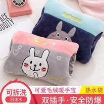 。 Warm water bag 煖 baby girl with a mini electric heat cover handbag college students charging warm.