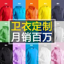 Wei clothing custom cotton class clothing long-sleeved zip-up hoodie windshield jacket work jacket baseball shirt full body print logo word