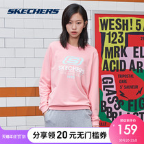 Skechers Sketch Winter New Womens Knitted Round Collar Hoodie Sports Casual Wear