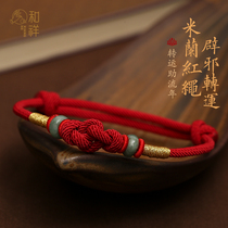 Simple red rope hand-woven bracelet couple men and women gift this year auspicious King Kong knot transfer beaded hand rope