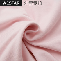WE· STAR coat shoot! Product cotton jacket one pack details contact customer service