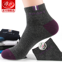 Longsha socks mens cotton tube cotton socks autumn thin cotton socks sweat-absorbing socks autumn and winter sports mens socks tide