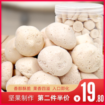 Nut-soluble beans with infant complementary food 40 grams of additive-free 6 no white sugar 1 year old snack intake is instant