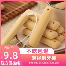 Bao Bao high hard grinding stick biscuits hard with infants and young children complementary finger spitting stick 10 independent packaging