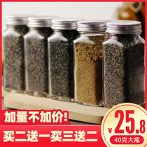 Black sesame sea moss oyster walnut silver fish sesame pig liver powder with infant side food without salt mixed rice