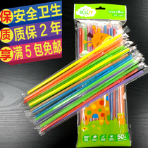 Single package disposable color art straw juice drink milk shape straw 50 per pack