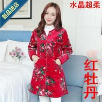 Winter long kitchen apron beautiful long sleeves length-up staff anti-dressing big woman z worker fashion model increased down