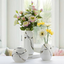 Vase ornaments living room flower ceramic three-piece set of modern simple light luxury high-end table simulation floral decoration