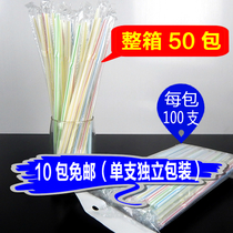 Single independent packaging disposable straw juice cola straw 21 x 0.5cm100
