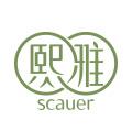 scauer熙雅旗舰店