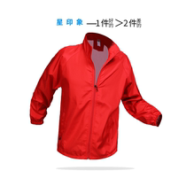 Workwear custom advertising windshield long-sleeved clothes print logo advertising culture shirt coat work clothes