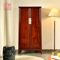 Art League Yum Wang Shixuan red acid branch Ming-style fillet cabinet micro-concave yellow sandalwood noodle cabinet redwood bookcase