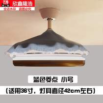 Invisible ceiling fan lamp dust cover round fan lamp cover ceiling fan lamp cover accessories lamp cover restaurant