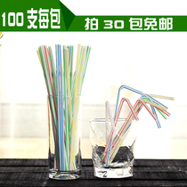 30 packs of mail-free disposable curved juice soy milk canned cola Gadobo 18 21 cm each pack of 100