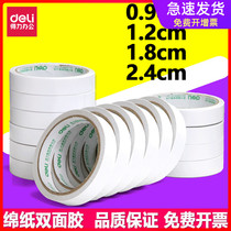 Power 1.2CM double-sided glue 0.9MM two-sided cotton paper double-sided tape 2.4CM sticky strong not easy to leave marks 1 .8CM double-sided glue