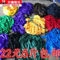 Packaging cloth belt packed cloth strip fruit tree grape rack pull branch cloth strip rope shed pressure film bamboo tied cloth strip