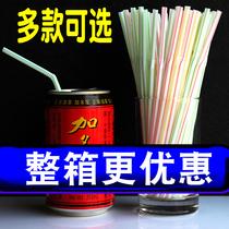 1500 disposable straw elbow beverage juice soy milk straw 18 x 0.5 cm special price