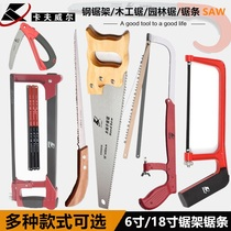 Kraftville mini small saw wall board saw chicken tail sawmill small hand saw through the hole saw frame garden saw