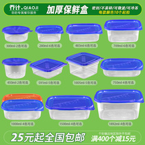 A number of fruit fishing box disposable lunch box lunch box pack box fast food preservation box thousand-layer cake box dessert box
