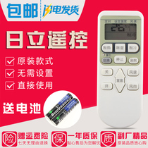 The original Tosa air conditioning remote control KFR-35GW KFR-33GW C RAS C-35AHR.