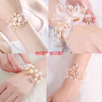 Wrist flower bride bride bridesmaid Fairy beauty simple small fresh wedding sister group bracelet Crystal Sen korean wedding hand